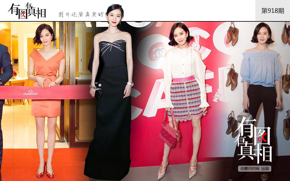 最近的刘诗诗美得不像话 帅气甜美随意切换 时尚潮流 第9张