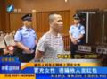 男子冒充女性手机诈骗近6万元 被判刑罚6000元