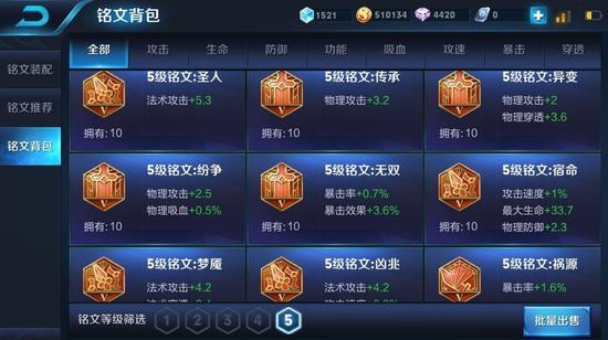 王者荣耀最牛V8玩家:181连胜230000战斗力!