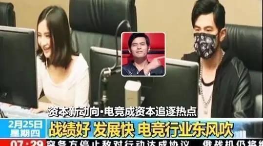 杨幂王者荣耀铂金级 竟然还懂CS甩狙!