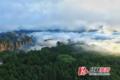 张家界武陵源核心景区雨后放晴现壮美云海