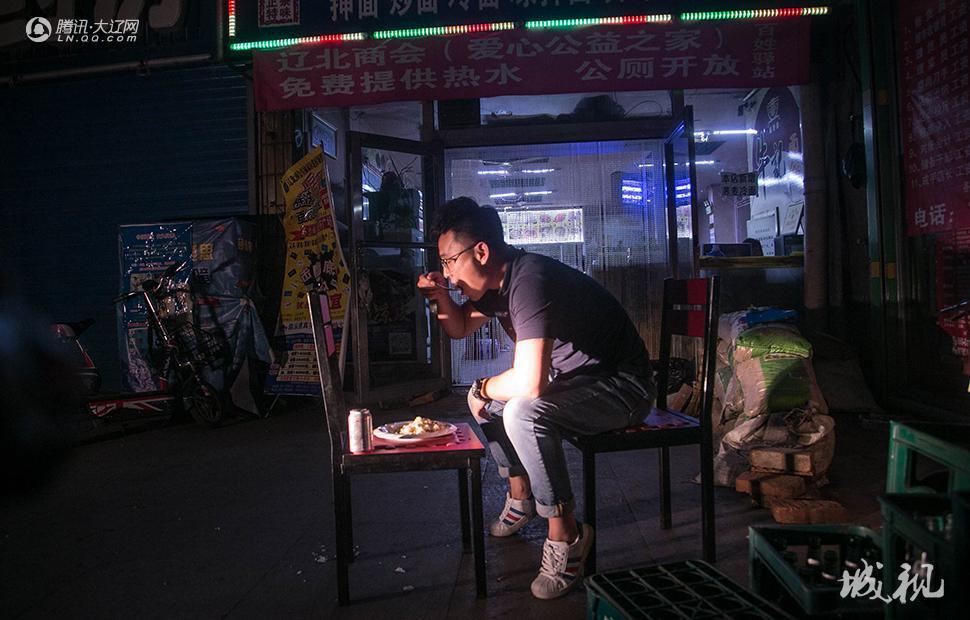 身边的深夜食堂 远比电视剧精彩2017.6.16 - fpdlgswmx - fpdlgswmx的博客