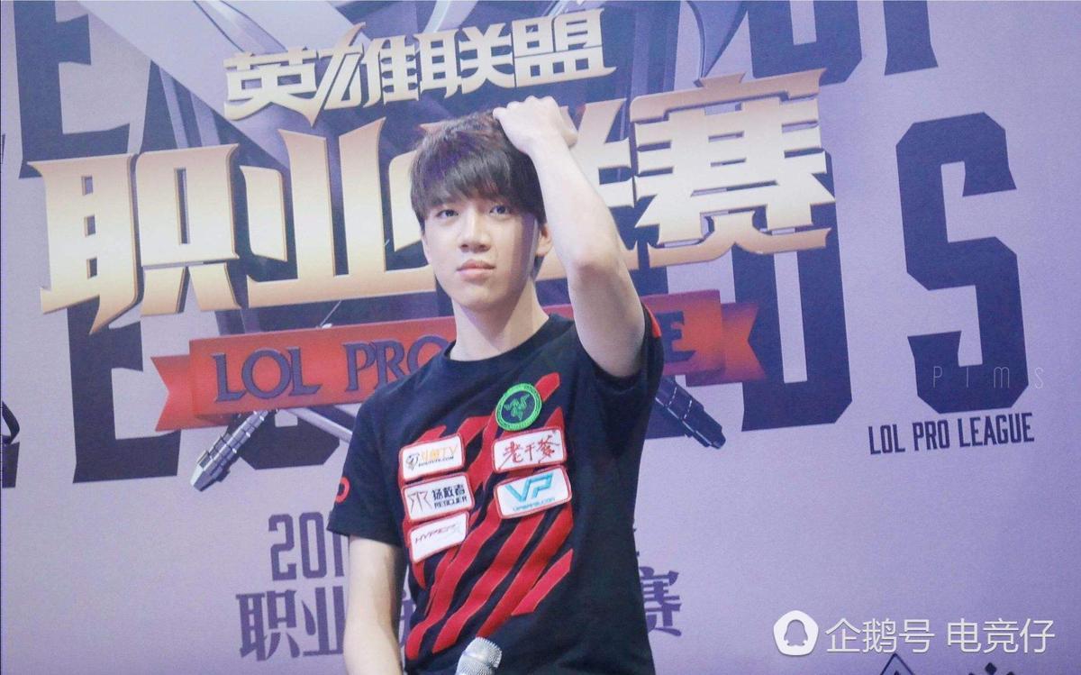 英雄联盟职业选手PYL杭州买房,网友:才200万太便宜了吧!