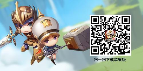 小短腿萌x猛暴走出击 网易勇士x勇士今日iOS首发
