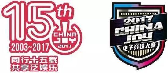 2017CJ电子竞技大赛 原苏州赛区变更为南京赛区