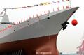 大图闪亮登场!海军新型驱逐舰首舰下水