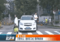 深圳男子开车接老婆下班 转眼被罚1千