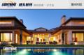 世界上最富的人喜欢在这些地方买房子