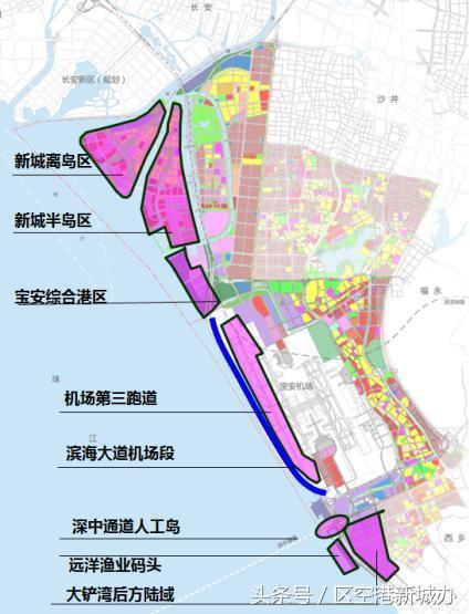总规划面积95k㎡.包含了空港新城?-深圳市民您知道什么是大空港地