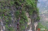 中国人的一天:一年后,爬悬崖上学的孩子们还好吗?