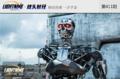 未来金融理财会是机器人的天下吗?