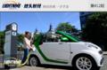 你知道吗?新能源车将在20年内取代传统汽油车