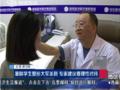 深圳16岁高一女生想隆鼻割双眼被拒绝