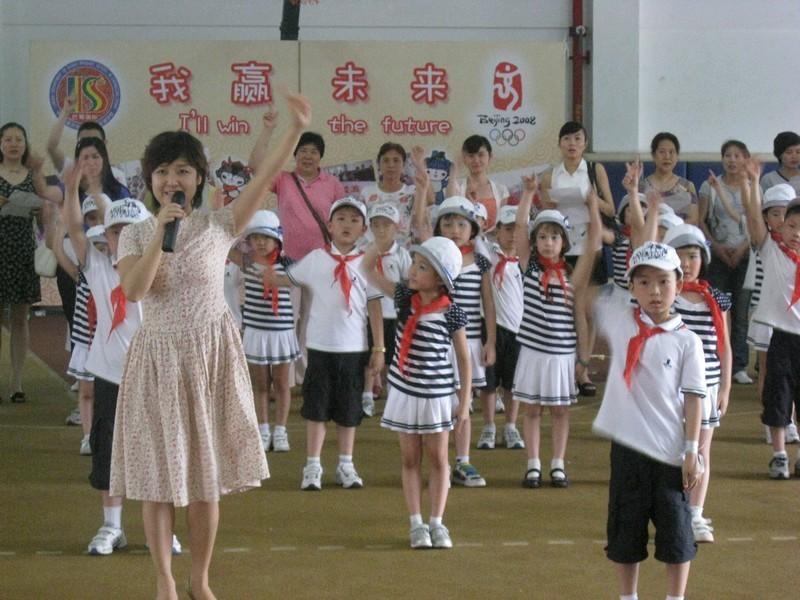 重庆市巴蜀蓝湖郡小学:巴蜀孩童 世界眼光