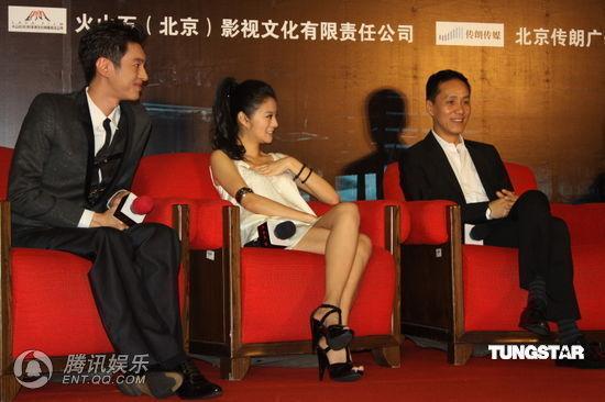 安以轩谈拍《敏感事件》:穿着跟比基尼差不多