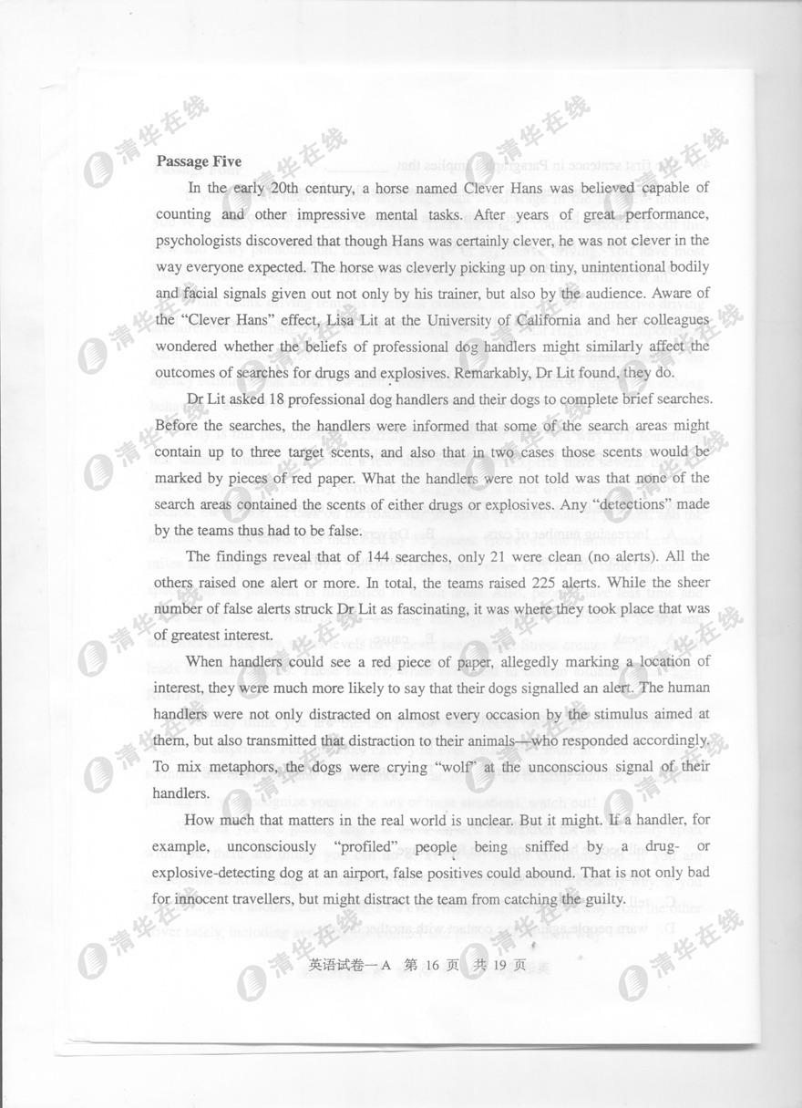 2011年同等学力申硕全国统考英语真题A卷