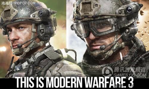美国电视台公开现代战争3生存模式视频