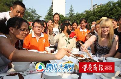 刘卫东当主持餐桌美女参加巴南美女礼仪外国脾气不好图片