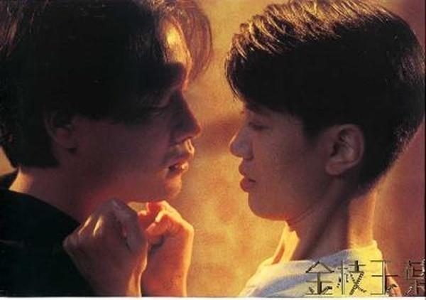 《金枝玉叶》张国荣 &袁咏仪