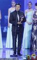白玉兰颁奖礼 《丘比特的圈套》获海外剧特别奖