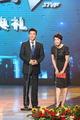 第17届上海电视节白玉兰颁奖礼 蒋雯丽颁奖(图)