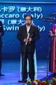 白玉兰电视电影最佳编剧奖--《暗香》