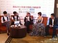 《海峡》做客上海进行时 导演赞腾讯影响超大