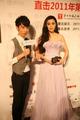 高清:第十四届上海电影节 众明星接受腾讯专访