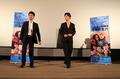 高清:日本电影周开幕 妻夫木聪笑容灿烂