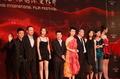 高清:电影节红毯 贾樟柯携《树先生》剧组亮相