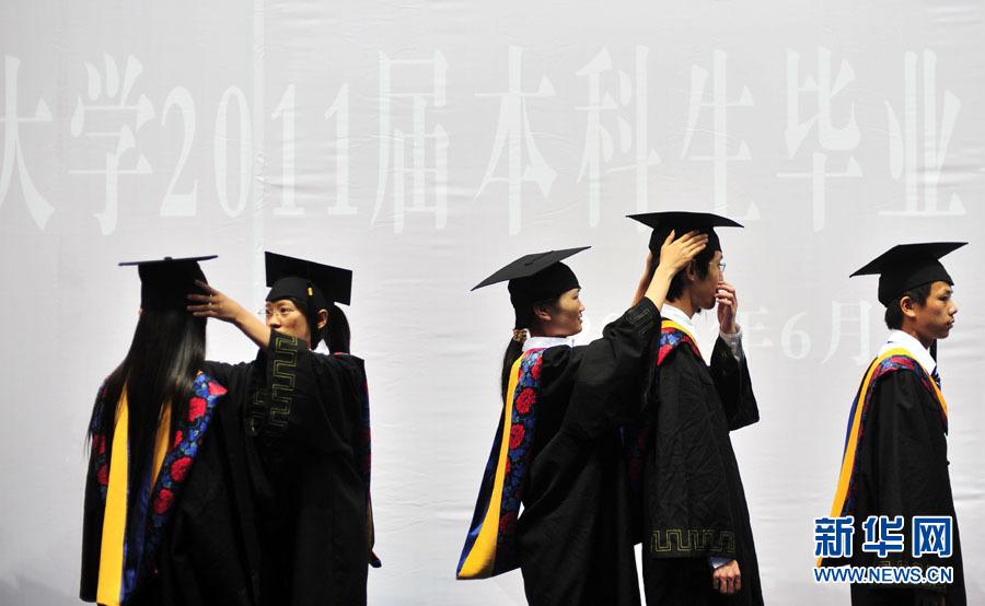 华中科技大学校长李培根院士发表演讲《…