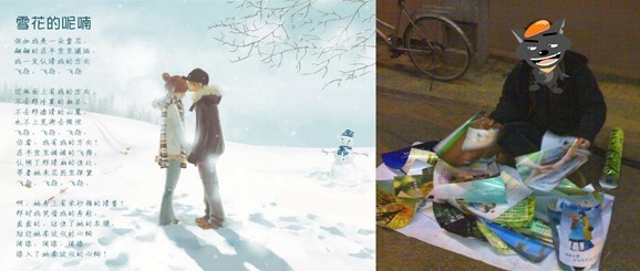 风问由美爱情网_是怎样的问:有谁知道最浪漫的爱情是怎样的呢,真的有那么完美的爱情吗