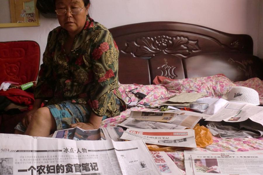 """62岁农妇立""""贪官碑""""被村主任打伤 - 授人以渔 - 授人以渔"""