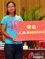 湖北省对李娜表彰奖励
