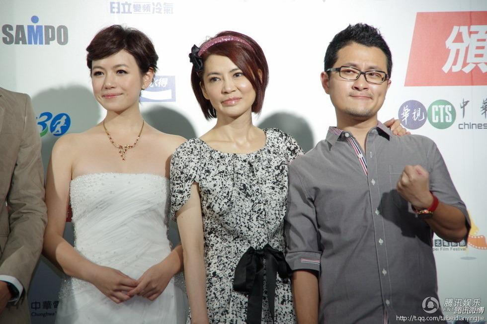 三届台北电影节颁奖典礼今晚在台北举行.电影《晚秋》主演汤唯、