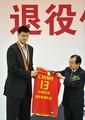 组图:姚明退役仪式在京举办 成终身荣誉球员