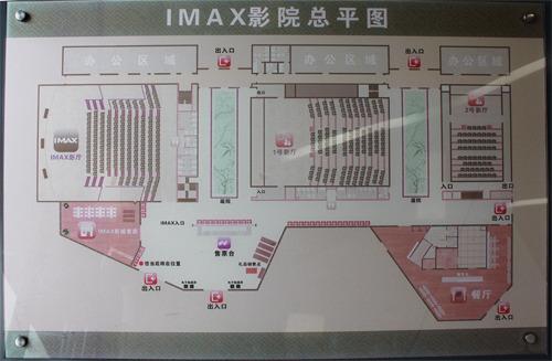 影院平面图