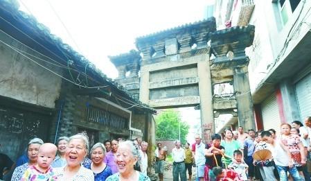 支塘镇各个村委会_支塘镇有多少人口