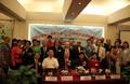 华运香港主会场新闻发布会于中华总商会举行