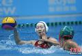 中国女队大运水球获胜