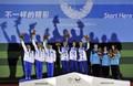中国女团步枪卧射夺冠