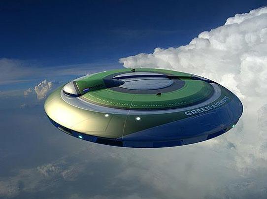印度尼西亚UFO事件