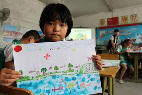 儿童公益绘画活动