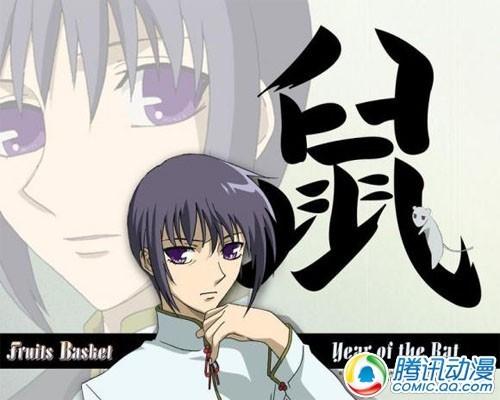 日漫中十大最拉风的学生会长 - 樱田优姬 - 动漫控日漫控侦探迷推理迷请进。