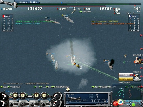战机世界出新视频 空战