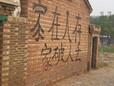 高清:河北沧州民房遭强拆 屋主与拆迁队对峙