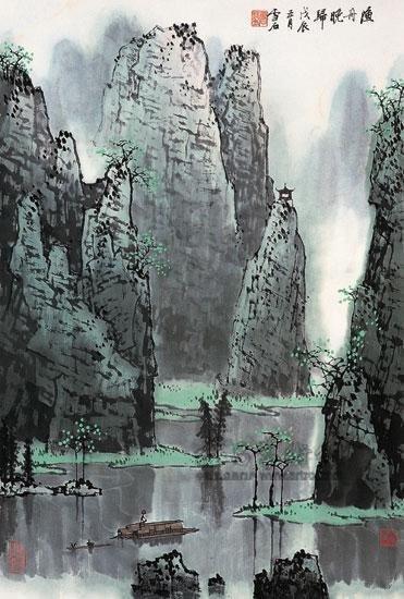 白雪石山水画作品