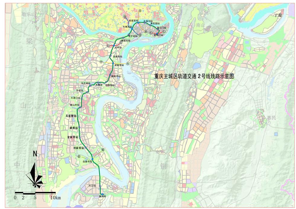 重庆轨道交通1 2 3 6号线线路