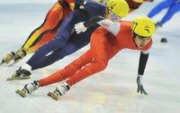 组图:短道速滑联赛长春站 陈鑫男子1500夺冠