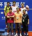 男双决赛中国组合输球